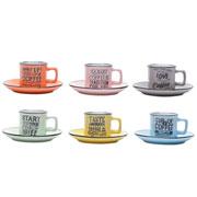 Jogo de xícara para café Coloridas com pires 80 ml 12 peças
