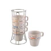 Jogo de xícara de café Flavors com suporte 220 ml 04 peças