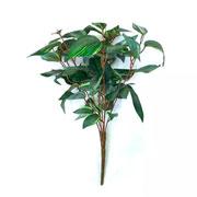 Buque folhagem artificial 40 cm