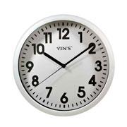 Relógio de parede redondo branco 25 cm