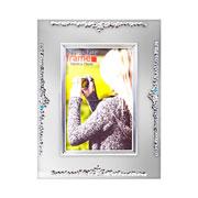 Porta retrato de metal cristal 10x15 cm