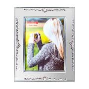 Porta retrato de metal cristal para foto 15x20