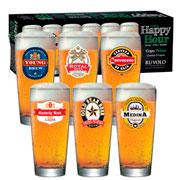 Conjunto happy hour copo prime 300 ml