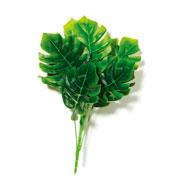 Planta Permanente decorativa 40 cm