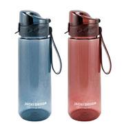 Garrafa squeeze com alça fitness colors 1.2 litros