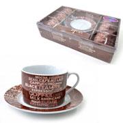 Jogo xícaras para chá Café com Leite 12 pçs