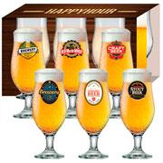 Jogo de Taças Happy Hour Royal Beer 330 ml 06 peças