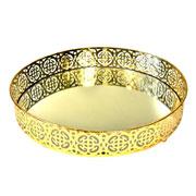 Bandeja dourada em metal com espelho 25x5 cm